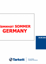 GERMANY презентация 2015