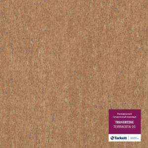 Линолеум Tarkett Travertine Terracotta 01